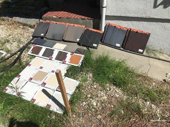 外壁や屋根などの材料の確認